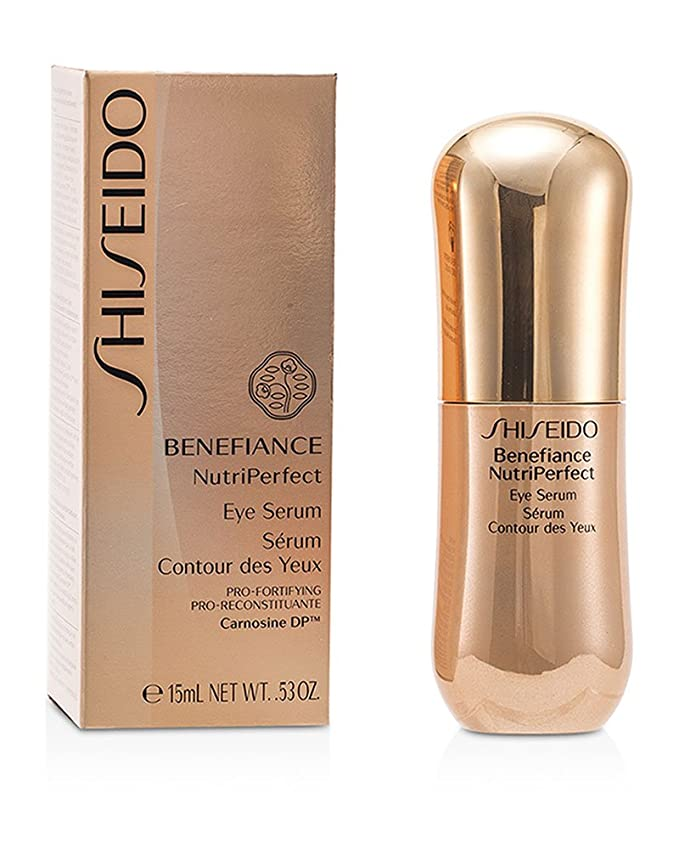Benefiance nutriperfect eye serum - Top 5 On line 2