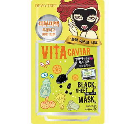 Blackmask Vita Caviar - Donde comprar Online 2