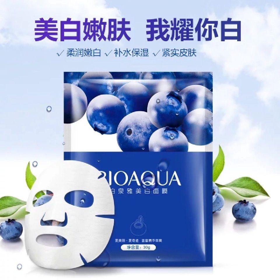 Blueberry Rubber Powder Mask -  Mejor selección en Linea 2