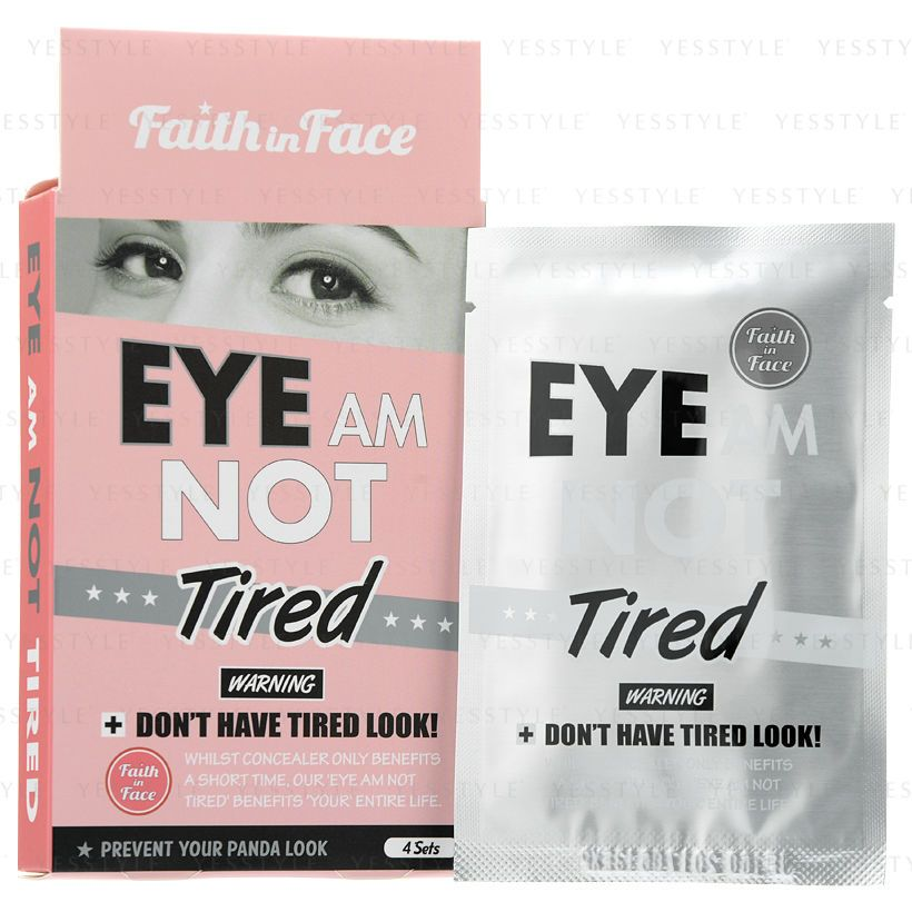 Eye Am Not Tired Eye Patch - Comprar On line 2
