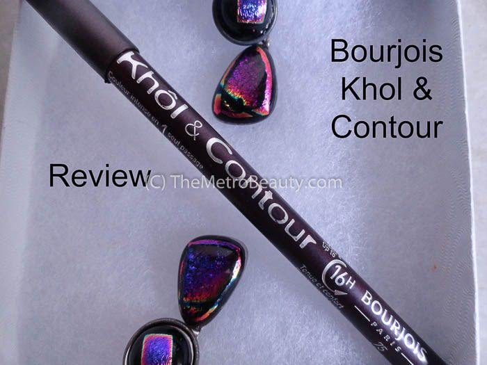Khol And Contour - Opiniones Online 2