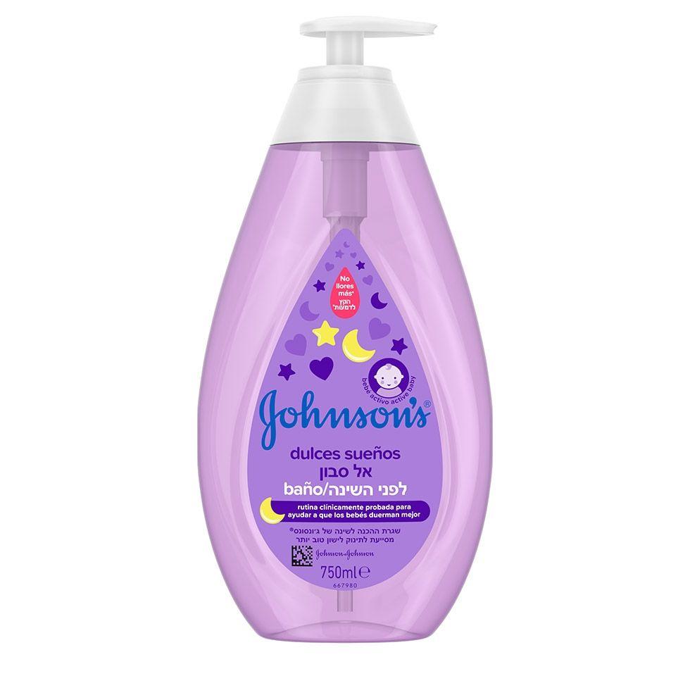 Johnsons Champú Dulces Sueños - Donde comprar Online 2
